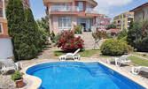 Септември в Бургас - Сарафово! 2 или 3 нощувки за до шестима или за до 19 човека в цялата къща, плюс ползване на басейн и беседка с грил