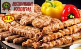 Свежо месо от производител! 560 или 1200гр скара с пържени картофки