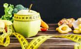 Пълен сезонен вега тест за поносимост към 120 храни, плюс бонус - диетологична консултация