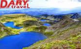Екскурзия до Рилските езера! Нощувка със закуска, плюс транспорт