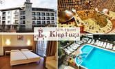 Почивка във Велинград! 2 нощувки със закуски и вечери, плюс басейни и релакс зона