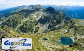Покорете връх Мальовица - еднодневна екскурзия с включен транспорт
