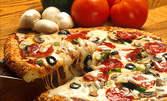 Хапни апетитна пица или пилешки крилца със сос - за 2лв