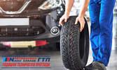 Смяна и баланс на 2 гуми на лек автомобил