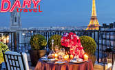 """Париж - """"Mon Amour""""! Екскурзия с 3 нощувки със закуски, плюс самолетен транспорт"""