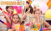 Парти пакет за рожден ден за до 15 деца, с клоун, меню и торта по избор