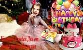 Фотосесия за детски рожден ден с 15 или 20 обработени кадъра, плюс метър за стена със снимки