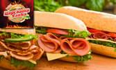 2 сандвича Царска хапка, 6 кюфтета или кебапчета, или пица, плюс пържени картофки или салата