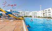 Почивка в Тунис! 7 нощувки на база All Inclusive, плюс самолетен билет