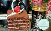 "Френски шоколадов десерт ""Паве"", плюс прясна цитронада и кафе еспресо"