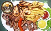800гр плато с месце на скара, пържени картофки и брускети