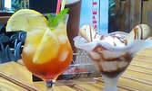 Три топки сладолед и освежаваща напитка по избор