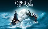Opera Open в Пловдив