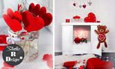 Студийна фотосесия за Свети Валентин - с 5, 10 или 15 обработени кадъра