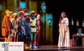 """Мюзикълът за деца """"Снежанка и седемте джуджета"""" на 13 Февруари"""