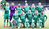 Изживейте футболната среща Лудогорец - Зрински на 9 Август