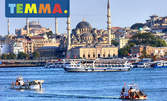 За Гергьовден в Истанбул! 2 нощувки със закуски, плюс транспорт и възможност за посещение на Принцовите острови