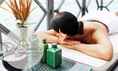 Лечебен масаж на гръб или цяло тяло, плюс масаж на глава