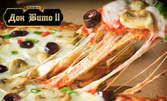2кг семейна пица за вкъщи - с кашкавал, шунка, бекон и гъбки