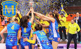 Вход за домакинските мачове на ВК Марица Пловдив - в НВЛ и Шампионска лига