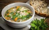 Супа и основно ястие, по избор от менюто за деня