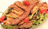 1кг турско плато с месо на барбекю на дървени въглища, плюс гарнитура