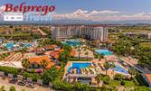 През Септември и Октомври на море край Сиде! 7 нощувки на база All Inclusive в Serenis Hotel*****