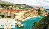 Екскурзия до Будва, Котор и Дубровник през Май! 3 нощувки със закуски и вечери, плюс транспорт