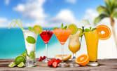 Лятна фиеста с 2 безалкохолни или алкохолни коктейла по избор