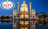 Предколедна екскурзия до Виена! 3 нощувки със закуски в Хотел Messe Prater Wien***, плюс самолетен транспорт