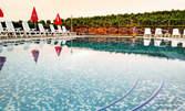 Лято в Родопи