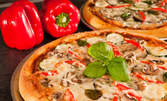 Салата и малка пица, по избор