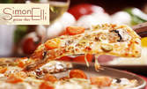 Голяма пица или хрупкаво мезе - сусамени пилешки филенца, пикантни пилешки крилца и пържени картофки със сос