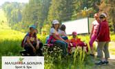 3 дни целодневен спортен лагер за деца