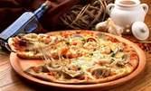 Хрупкава пица на пещ Калбрия или Равена, плюс голяма наливна бира Загорка