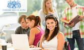Мултимедиен разговорен бизнес английски език за напреднали
