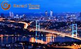 Лято в Истанбул