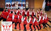 2 или 4 посещения на народни танци за начинаещи