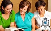 Курс по английски или немски език - ниво А1 или А2
