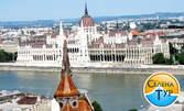 Виж Будапеща