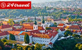 3 дни в Прага