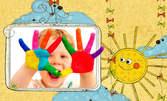 2 часа арт забавления за дете над 5г