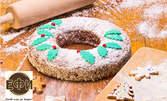 Коледен сладкиш Венец, плюс бонус - 8 сладки