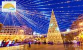 Посети Коледния базар в Букурещ! Нощувка със закуска, плюс транспорт и възможност за SPA център Therme Bucuresti