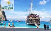 Почивка на остров Закинтос в края на Май! 4 нощувки на база All Inclusive в хотел 4*, с транспорт