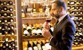"""Вечер, посветена на виното! Дегустация на 5 вида вино на Винарна """"Братанови"""", плюс мезета"""