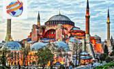 Фестивал в Истанбул