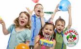 Рожден ден за до 10 деца с меню, плюс бонус - ползване на детски кът и игри с аниматор