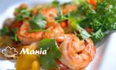 Пица Пеперони, патешки гърди с портокалов сок или бейби скариди на плоча с чесън и билки