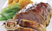 Вкусотийка! Ловджийска салата и задушено свинско джоланче с родопски сотирани картофки